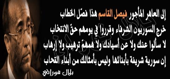 مذيع قناة الجزيرة