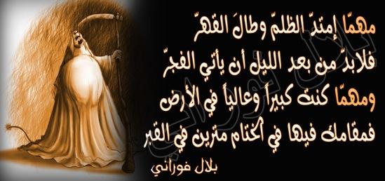 كش ملك _ ملك السعودية